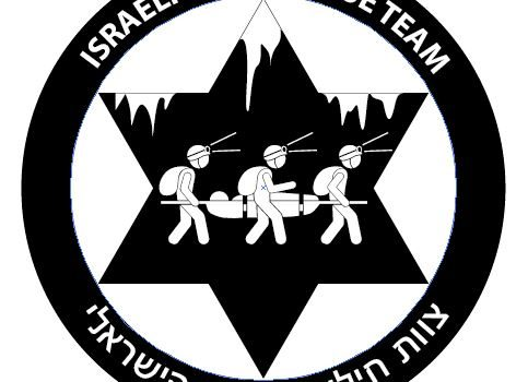 We are proud to announce the establishment of a new cave rescue team in Israel